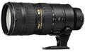 AF-S Nikkor 70-200mm F2.8G ED VR II