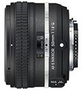 AF-S Nikkor 50mm F1.8G Special Edition