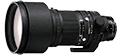 AF-S Nikkor 300mm F2.8D IF-ED II