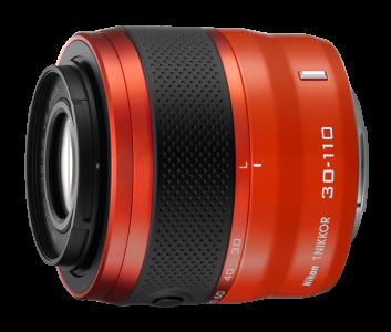 Attached Image: 3342_1-NIKKOR-30-110mm-f3.8-5.6VR_orange.png
