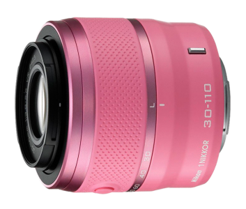 Attached Image: 3312_1-NIKKOR-30-110mm-f3.8-5.6VR_pink_front.png