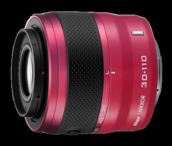 Attached Image: 3341_1-NIKKOR-30-110mm-f3.8-5.6VR_pink_j2.png